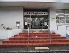 公民館入口(習志野台公民館)